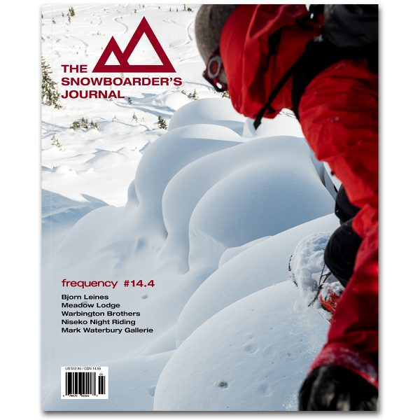 tsnj-productdetail-backissue-14.4
