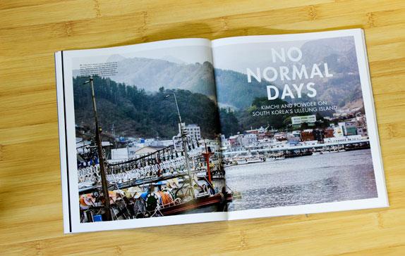 feature-southkorea-og.jpg