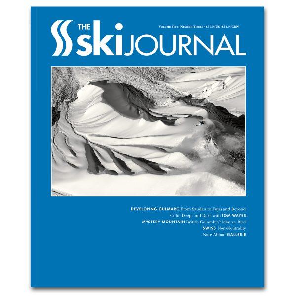 tskj-productdetail-backissue-5.3