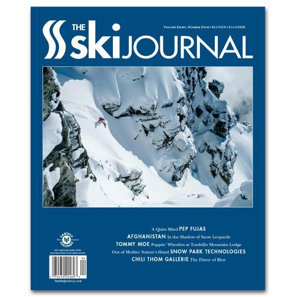 tskj-productdetail-backissue-8.4