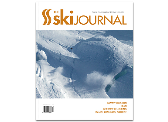 tskj-store-backissue-10.2