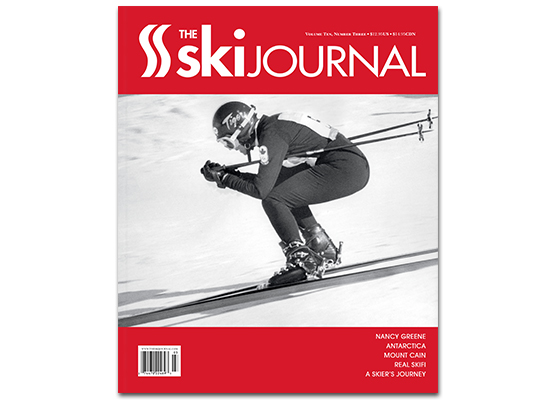 tskj-store-backissue-10.3