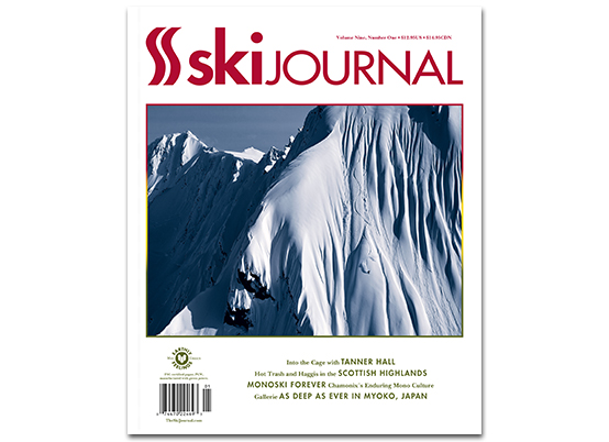 tskj-store-backissue-9.1