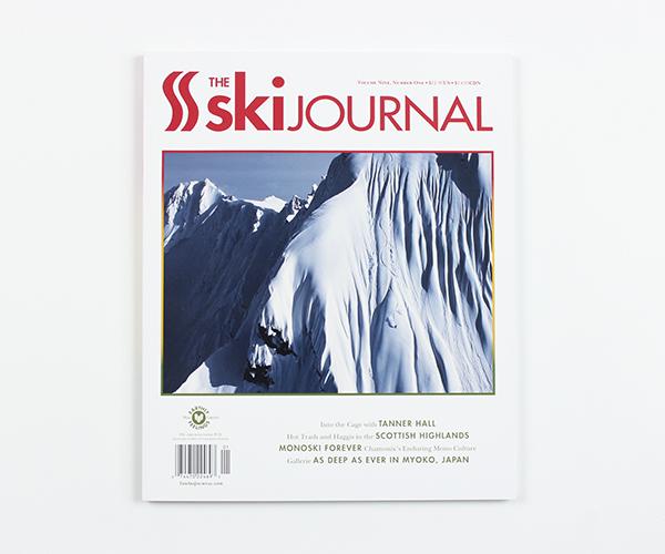 tskj-store-backissue-9-1
