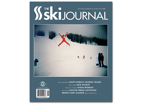 tskj-store-backissue-9.2