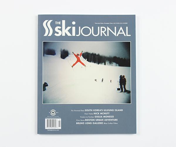tskj-store-backissue-9-2