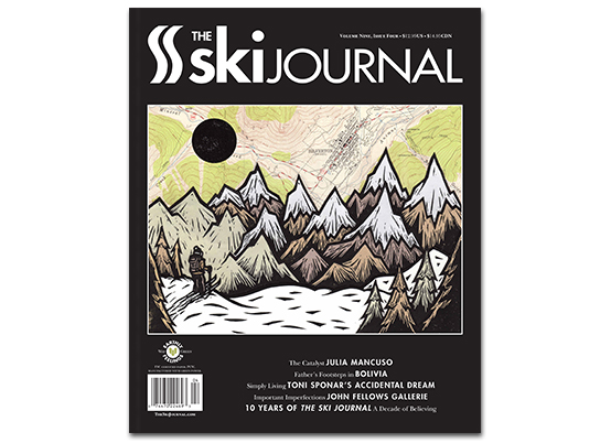 tskj-store-backissue-9.4