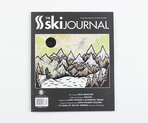 tskj-store-backissue-9-4