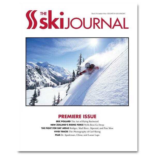 tskj-productdetail-backissue-01