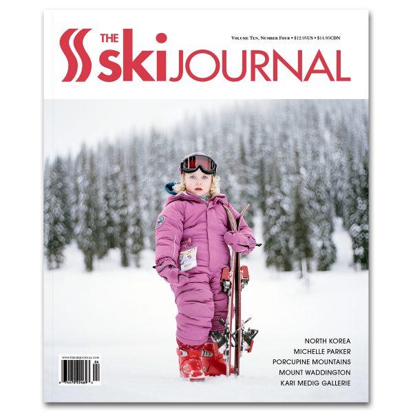 tskj-productdetail-backissue-10.4