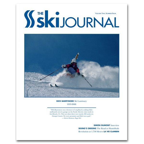 tskj-productdetail-backissue-2.4