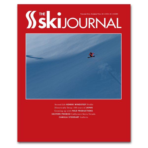tskj-productdetail-backissue-5.2