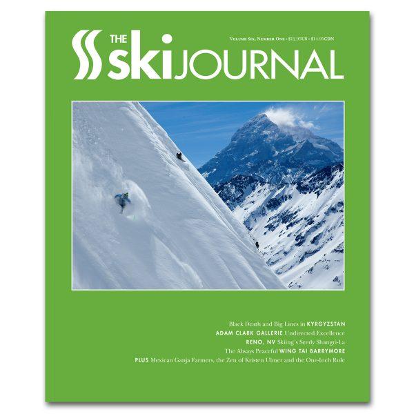 tskj-productdetail-backissue-6.1