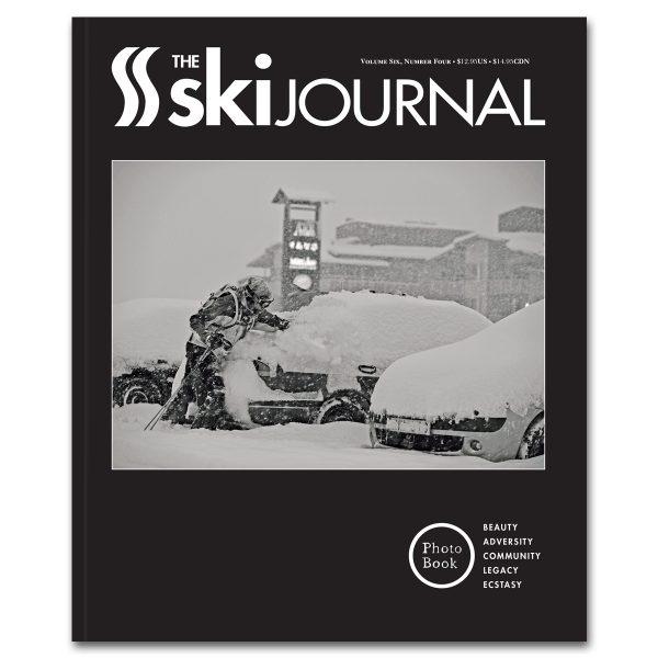 tskj-productdetail-backissue-6.4