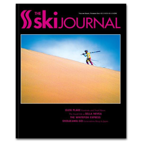 tskj-productdetail-backissue-8.1
