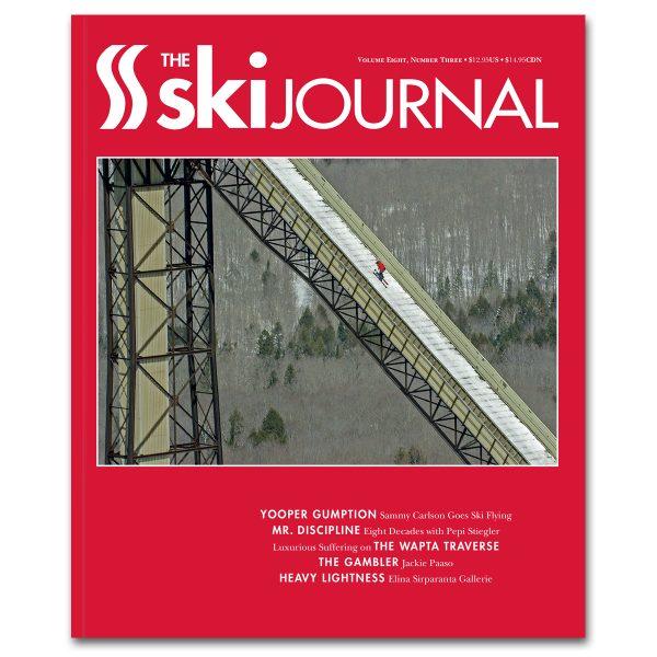 tskj-productdetail-backissue-8.3