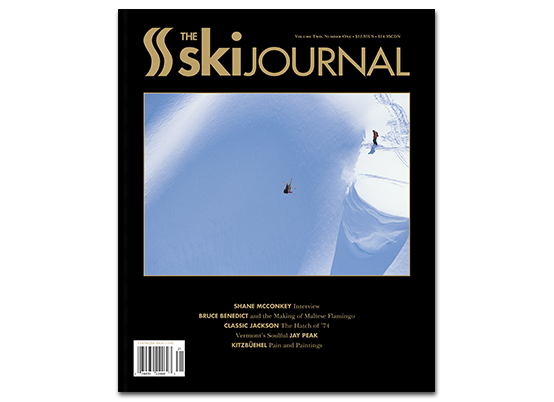tskj-store-backissue-02