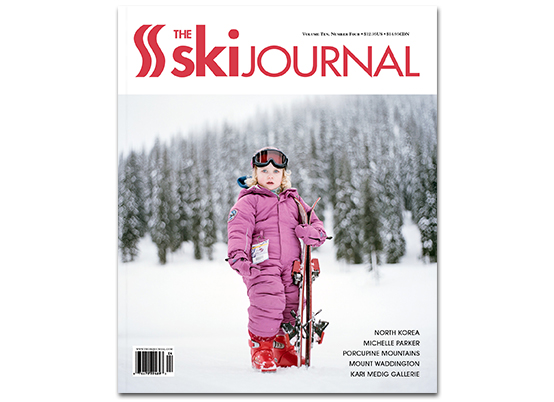 tskj-store-backissue-10.4