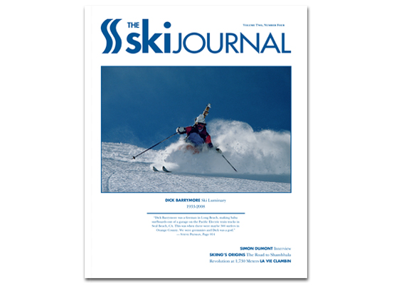 tskj-store-backissue-2.4