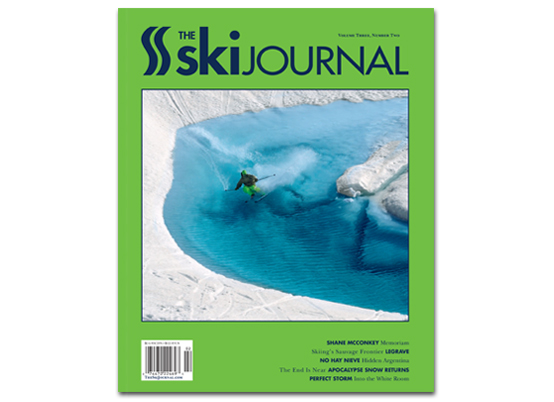 tskj-store-backissue-3.2