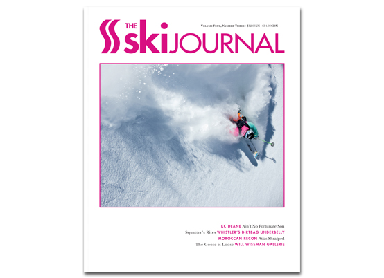 tskj-store-backissue-4.3