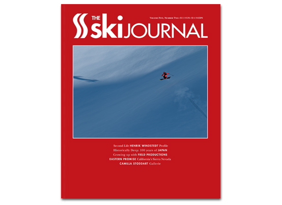 tskj-store-backissue-5.2