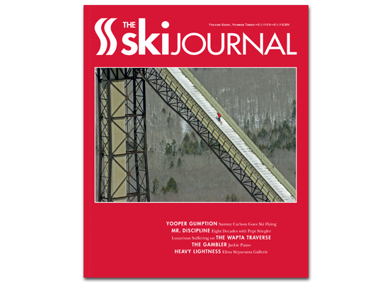 tskj-store-backissue-8.3