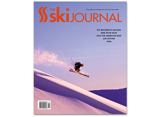 tskj-store-backissue-11.2
