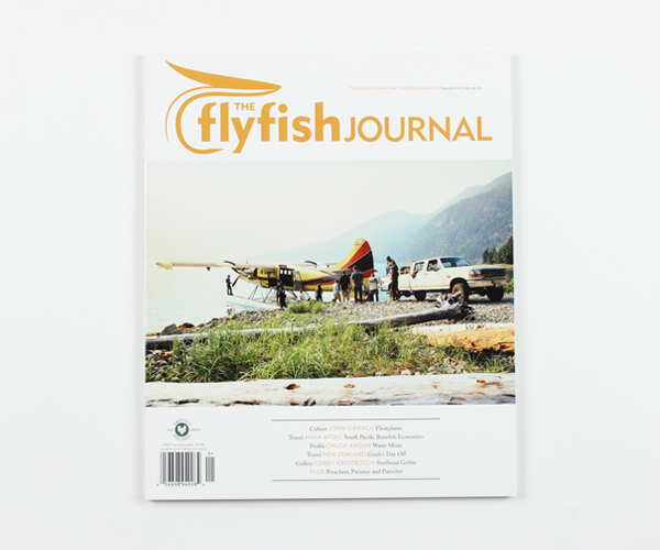 tffj-store-backissue-7-1